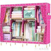 衣櫃實木2門兒童簡約現代經濟型簡易布衣櫃布藝組裝雙人收納衣櫥 igo 台北日光