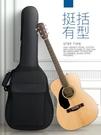 吉他包 民謠吉他包41寸加厚40琴袋吉他琴包36木吉它套背包38雙肩學生通用 星隕閣8214