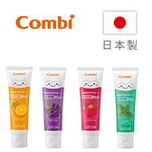【愛吾兒】日本 Combi teteo 幼童含氟牙膏 微薄荷/橘子/草莓/葡萄 日本製造