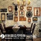 現+預購 創意壁面 復古歐式 相框牆 相片 工業風 麋鹿頭 時鐘 場記板 咖啡廳 酒吧 樓梯相片牆