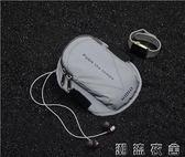 臂包跑步手機臂包 運動手機臂套蘋果男女通用健身華為臂袋胳膊手腕包   潮流衣舍