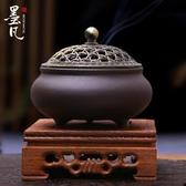 墨凡香爐陶瓷仿古小號檀香盤香爐家用室內茶道擺件供佛熏香香薰爐
