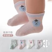 4雙裝 嬰兒襪子夏季薄款純棉寶寶網眼透氣新生兒胎襪無骨超萌可愛【Kacey Devlin】