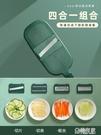小熊切菜神器刨絲器馬鈴薯絲切絲削擦絲切片器家用廚房多功能切菜機 極有家