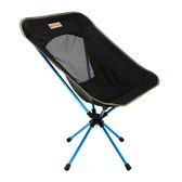 Outdoorbase AMOEBA變形蟲-360度輕量鋁合金旋轉椅-低調黑【亞克】