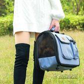 新款透氣寵物包貓狗出行寵物包 igo「韓風物語」