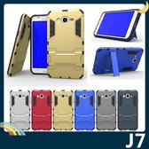 三星 Galaxy J7 變形盔甲保護套 軟殼 鋼鐵人馬克戰衣 防滑防摔 全包帶支架 矽膠套 手機套 手機殼