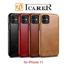 【愛瘋潮】ICARER 復古曲風  iPhone 11 磁吸側掀 手工真皮皮套 6.1吋