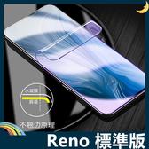 OPPO Reno 標準版 滿版水凝膜 全屏3D曲面 抗藍光 高清 防刮耐磨 防爆抗汙 螢幕保護貼 (兩片裝) 歐珀