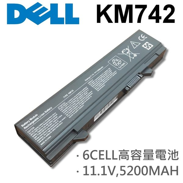 DELL 6芯 KM742 日系電芯 電池 Latitude E5400 E5410 E5500 E5510