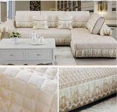 沙發墊歐式布藝通用客廳防滑沙發套沙發罩巾