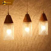 餐廳燈吊燈三頭宜家東南亞創意現代簡約玻璃燈罩木藝魚線led日式 創想數位DF