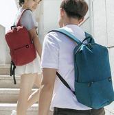 後背包炫彩小背包男女雙肩包旅行包防水超輕便旅游包登山包學生書包【快速出貨八五折】