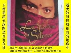 二手書博民逛書店法文原版罕見16開 La spendeur du Silence