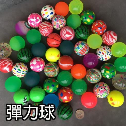 彈力球/扭蛋機玩具/卡通橡膠球 1入 15元