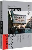 (二手書)有時跳舞 New York