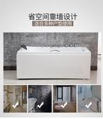 浴缸 家用成人單人浴缸沖浪按摩高檔別墅衛生間迷你恒溫加熱壓克力浴盆 莎瓦迪卡