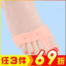 矽膠前掌墊 顏色隨機  (2雙入)【AF02147-2】JC雜貨