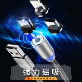 金士曼磁吸充電線安卓充電線TYPE C 充電線IPHONE 充電線磁吸充電線磁吸線