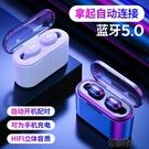 藍芽耳機耳塞式運動單耳隱形微小型超長待機開車適用于oppo  【快速出貨】