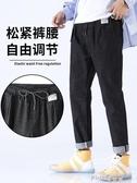 男士牛仔褲春夏季休閒長褲黑色修身直筒寬老爹緊腰男褲子 (pinkq 時尚女裝)