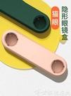 眼鏡盒 3N貓眼小巧便攜眼鏡盒子日式個性可愛ins潮流多個裝美瞳伴侶 博世