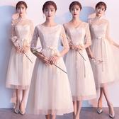 禮服伴娘服2020春季姐妹團禮服裙女宴會氣質顯瘦中長遮手臂香檳色 JUST M