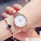 手錶女學生鋼帶韓版潮流簡約時尚防水休閒女士手錶個性石英錶女錶