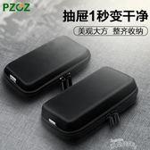 數位收納包Pzoz數碼收納包數據線收納盒子移動硬盤包充電器線手機包保護套【時髦新品】