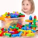 兒童水管道積木拼裝寶寶益智力開發拼插塑料玩具【聚可愛】