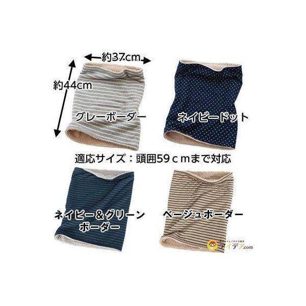 *超夯新品*日本原裝進口 正版 5way Boa Neck Roll 多功能 內刷毛 圍巾 脖圍