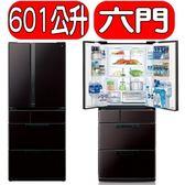 Sharp 夏普【SJ-GF60X-T】《601公升》日本原裝六門冰箱