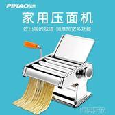 麵條機 家用手動壓麵條機小型多功能不銹鋼手搖搟面機  創想數位