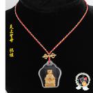 天上聖母(嘎屋)五色線項鍊  +平安小佛卡【十方佛教文物】