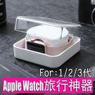 apple watch2代支架iwatc...