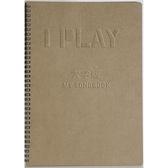 小叮噹的店 -吉他譜 I PLAY音樂手冊:My songbook(大字版) 952679