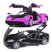 仿真合金車模小汽車模型兒童玩具車回力車HOT2939【歐爸生活館】