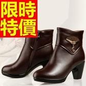 真皮短靴-甜美俏麗時尚高跟女靴子2色62d40【巴黎精品】