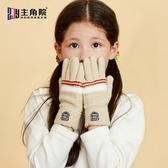兒童手套6-12歲兒童手套秋冬季加厚保暖男童女童毛線針織五指分指正韓小孩