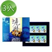 【台糖】蜆精禮盒8瓶入(3盒/組)