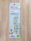 日本 Combi Easy-clean圍兜 灰大象 -超級BABY