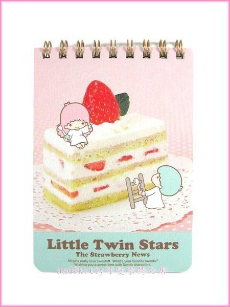 asdfkitty可愛家☆kiki&lala 雙子星草苺蛋糕記事本/隨身筆記本-日本製正版商品