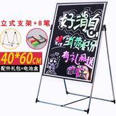 LED手寫電子熒光板 發光黑板廣告牌展示板40 60公告板螢光可掛檣