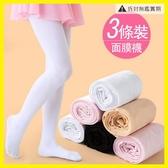 兒童舞蹈襪連褲襪白色女童打底褲夏薄款寶寶