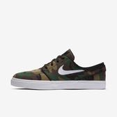 Nike Zoom Stefan Janoski CNVS [615957-901] 男鞋 運動 滑板 穿搭 迷彩 綠黑