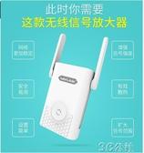 wifi增強器 wifi增強器接收5g放大穿墻家用網絡中繼器無線加強擴展千兆大功率雙頻擴大器 3C公社