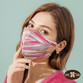 【岱妮蠶絲】時尚立體透氣蠶絲口罩(橫紋粉)