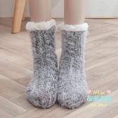 暖腳襪 暖腳寶 女男士襪不插電充電寶暖腳器恒溫襪墊學生睡覺床上 4色