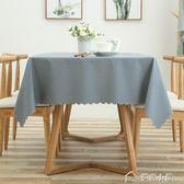 日系純色餐桌桌布 長方形防燙防水防油PVC茶幾餐廳塑料臺布  「多色小屋」
