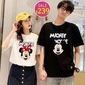 BOBO小中大尺碼【280115】寬版卡通鼠情侶短袖衣 共2色 現貨
